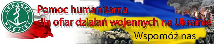 baner-ukraina